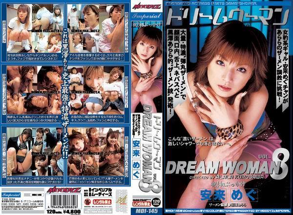 Dream Woman 8