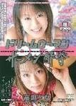 MDLD-111 Dream Woman DX3